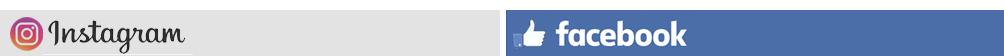 インスタグラム・フェイスブック